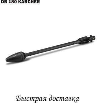 Mud Mill DB 180, K7. Karcher (2.642-729.0)(twists stream)