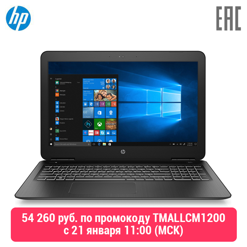 Laptop HP Pavilion Gaming 15-dp0008ur Black (Core I5 8300 H/8 GB/1 TB/1060 3 GB/W10) (7BL68EA)