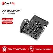 "DJI Ronin M 용 SmallRig Quick Relaese Dovetail Mount 1/4 ""및 3/8"" 나사 구멍/카운터 보어 1685"