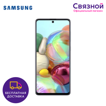 Смартфон Samsung Galaxy A71 6/128GB [EAC, Новый, Доставка от 2 дней, Официальная гарантия]