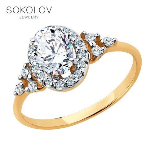 SOKOLOV Ring Gold With Cubic Zirkonia Swarovski Fashion Jewelry 585 Women's Male