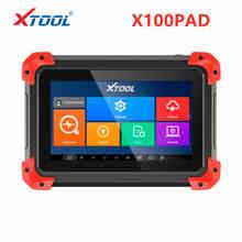 Newest OBD2 XTOOL X100 PAD X 100 Auto Car Key Programmer With Oil Rest Tool