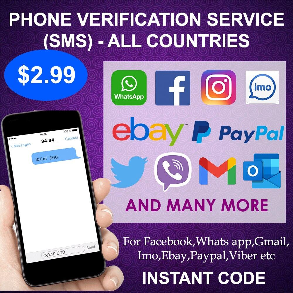 Сервис для проверки SMS во всех странах, WhatsApp, Paypal, Ebay, Facebook, супер Viber, Imo, Gmail, Google, мгновенный код