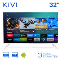 "TV 32 ""KIVI 32FR52WR Full HD Smart TV Android HDR Weiß"