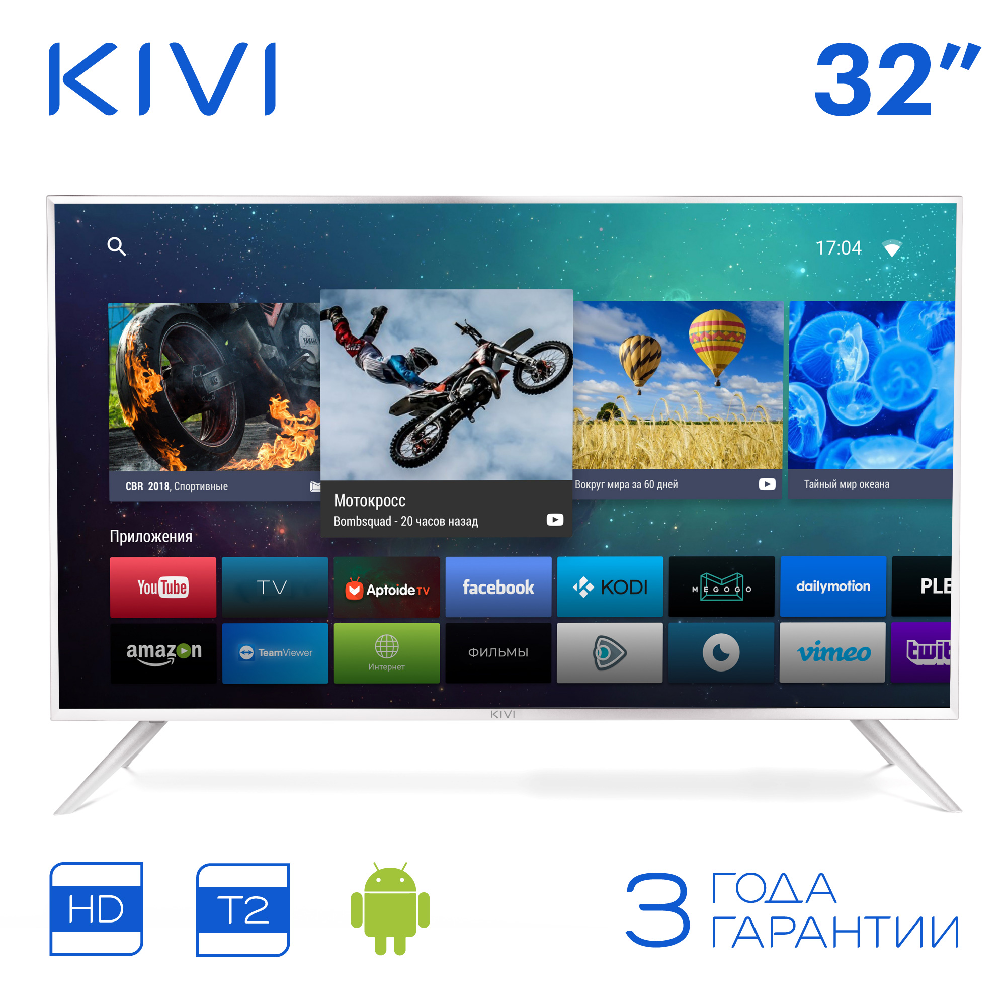 """TV 32 """"KIVI 32FR52WR Full HD Smart TV Android HDR White new hd full 1920p security ahd camera white metal bullet cctv day night surveillance waterproof infrared ahdh system"""