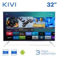"TV 32 ""KIVI 32FR52WR Full HD Smart TV Android HDR blanc"