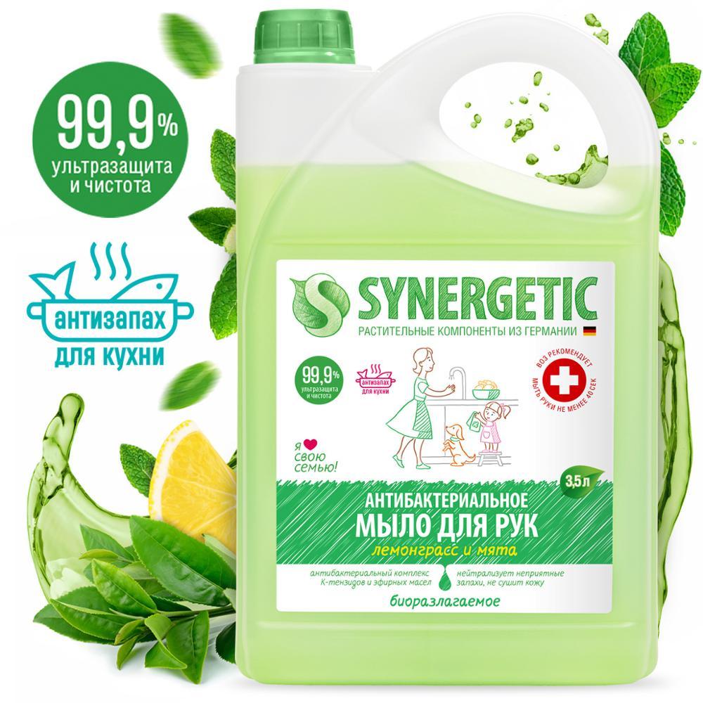 Жидкое мыло для мытья рук SYNERGETIC с ароматом лемонграсса и мяты, 3,5л