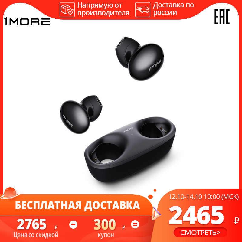 1more E1029BT ECS3001B TWS in Ear phone Wireless Bluetooth TWS