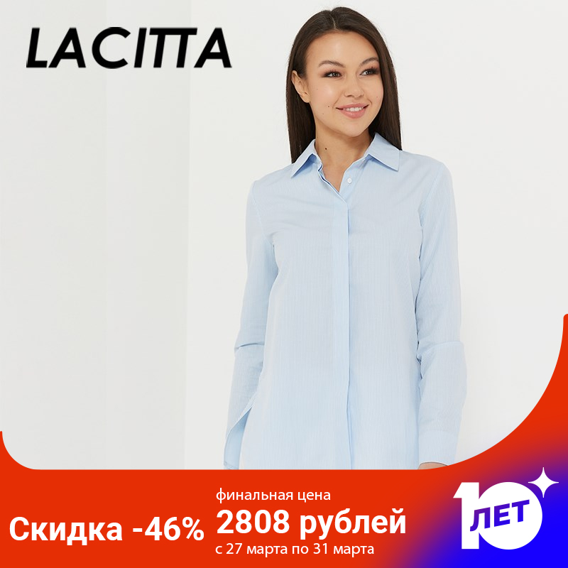 Marie Shirt Lacitta Cotton Basic Shirt Female Shirt T-shirt Sweater Blouse Moderate Oversize Top Long Sleeve Turn-down Collar Loose Blouse