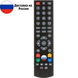 جهاز التحكم عن بعد gs-8306 التلفزيون الثلاثي