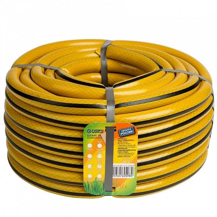 Hose поливочный гидроагрегат X1 20mm, 25 M, Yellow With Black Stripe (поливочные Hoses PVC)