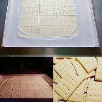 苏打饼干(无糖无蛋低油)的做法图解6