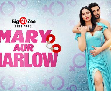玛丽和马洛夫 2020 S01EP02 Hindi