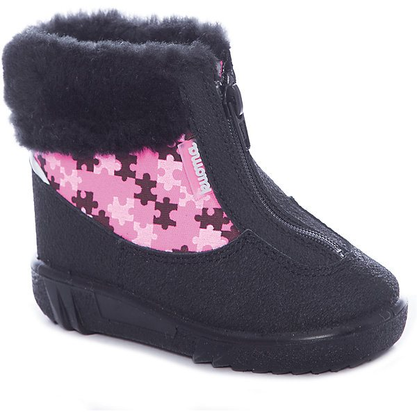 Boots Kuoma Baby MTpromo