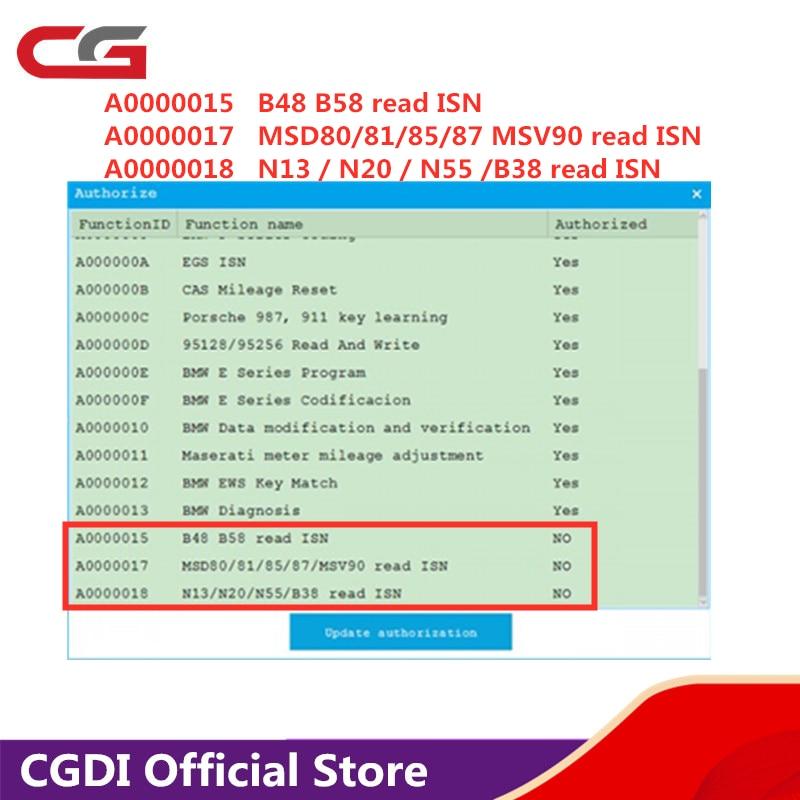 CGDI do aktualizacji BMW MSV90/N20/N55/N13/B38/B48/B58/MSD80/MSD81/MSD85/MSD87 odczyt nie ma potrzeby otwierania dodaj w ciągu 24 godzin