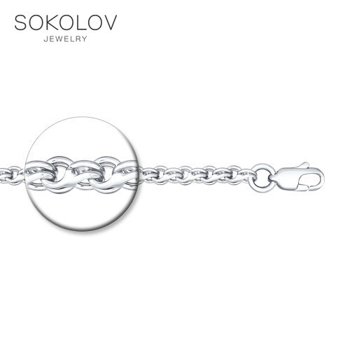 Chain SOKOLOV Silver Fashion Jewelry Silver 925 Women's/men's, Male/female