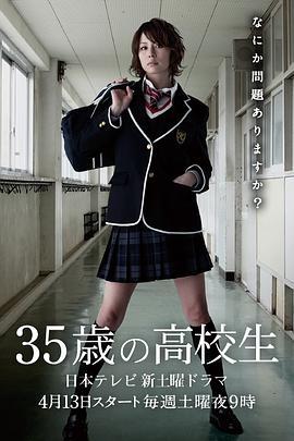 排球女将NO.1