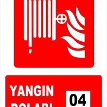Конь 1150-4 ноу пожарный шкаф