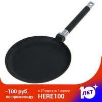Frying pan pancake cast iron 22/24 cm. pan wok dishes cauldron knife mug set thermos bottle 04221/04241
