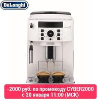 Coffee Machine DeLonghi ECAM 21.117 W kitchen automatic Coffee machines automatic Coffee Maker cappuccino Kapuchinator automat