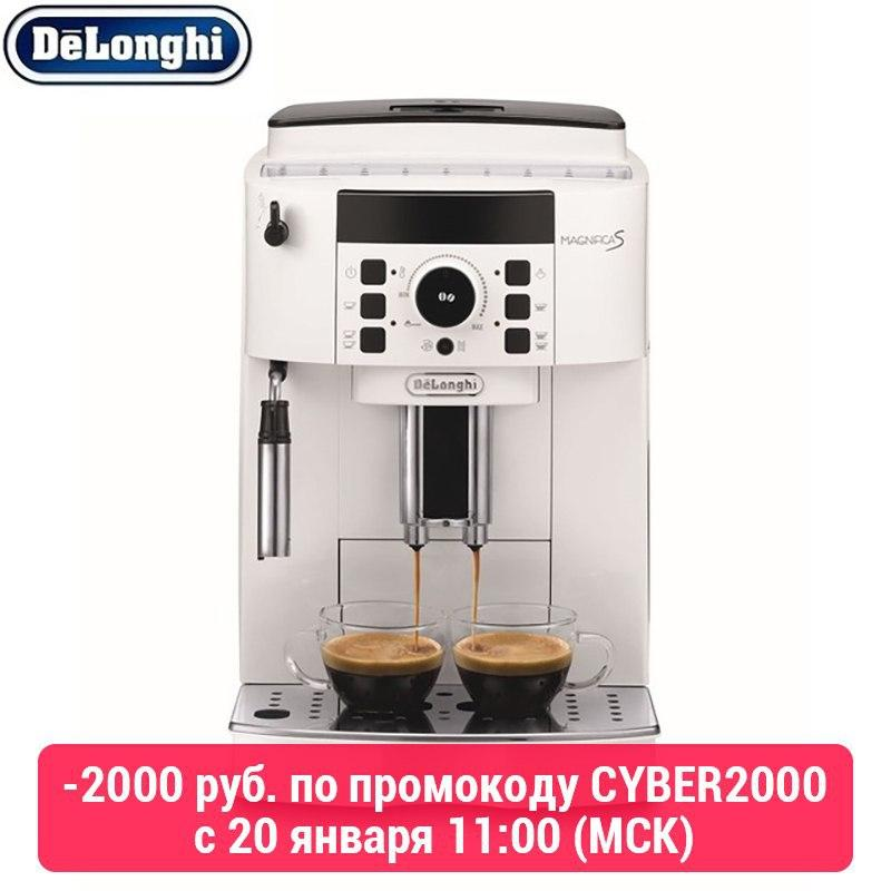 Coffee Machine DeLonghi ECAM 21.117 W Kitchen Automatic Coffee Machines Automatic Coffee Maker Cappuccino Kapuchinator Automat