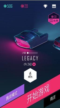 节奏超跑(Beat Racer)
