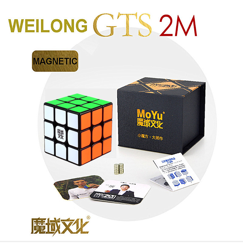 MoYu Cube Weilong GTS 2 M Magnetic 3x3x3 Speed Cube GTS2 M 3x3  Magnetic Puzzle Magic Cubo Toy Moyu Gts 2M 3x3  Magnetic Cube