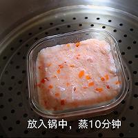 多彩北极虾鱼糕的做法图解10