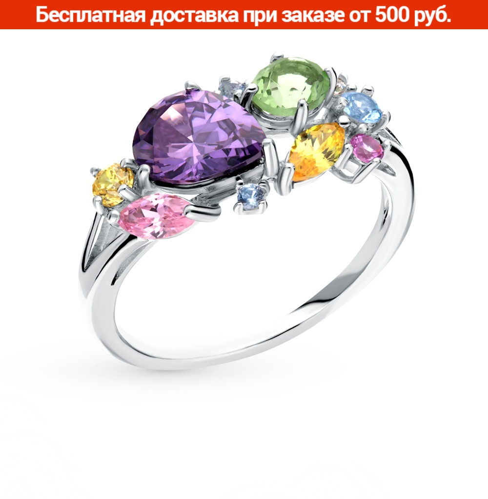 Sterling Silver Ring With алпанитом And Cubic Zirconia Sunlight 925