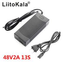 Liitokala carregador de 48v 2a, carregador de bateria 13s 18650 54.6v 2a, pressão constante é completa de auto-parada