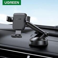 UGREEN-Soporte de teléfono para coche, soporte de gravedad sin magnético para ventosa de coche, compatible con tu teléfono móvil, Xiaomi, iPhone X 11