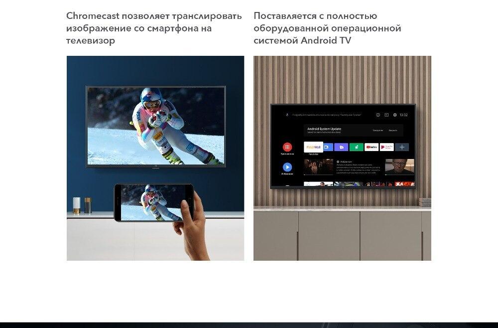 小米商城-小米电视4A-32(俄罗斯版)-Web-概述-2560-栅格化_13