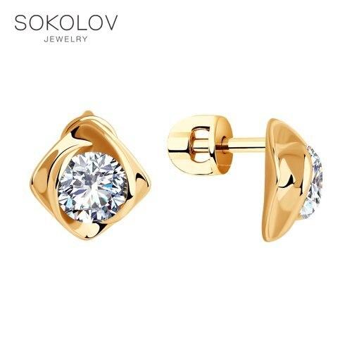 SOKOLOV Drop Earrings With Stones In Gilded Silver With Cubic Zirconia Fashion Jewelry 925 Women's/men's, Male/female, Long Earrings