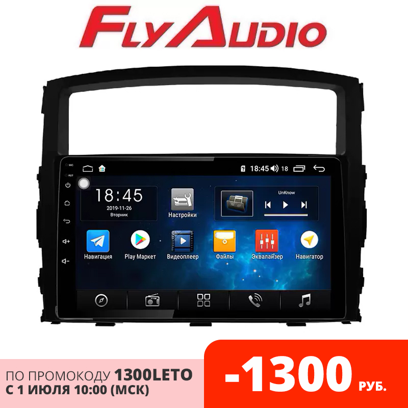 Car Radio Android GPS for <font><b>Mitsubishi</b></font> Pajero 2006-2012 image