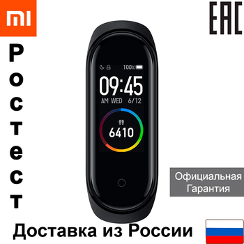 Fitness bracelet Xiaomi Mi Band 4 Ru EAC Bluetooth 5.0 le AMOLED fitness tracker official warranty 12 months