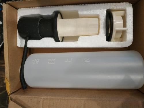 Dispensadores de sabão líquido Dispensadores Construído Dispensador