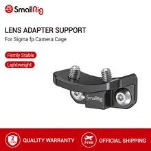 SmallRig dla Sigma fp klatka operatorska Adapter obiektywu wsparcie dla SIGMA MC 21(EF L)/MC 21(SA L) mocowanie obiektywu Adapter ochronny 2650