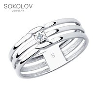 SOKOLOV ring made of silver with a diamond, fashion jewelry, 925, women's/men's, male/female, women's male