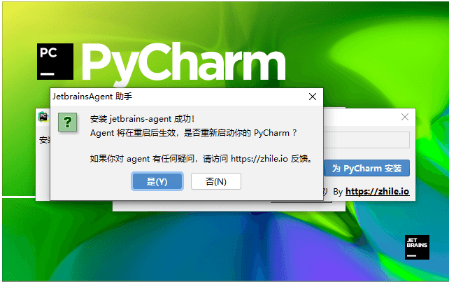PyCharm 2020.1.3 汉化