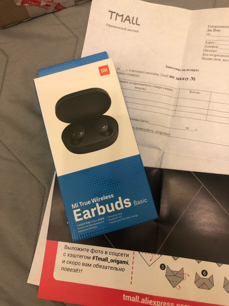 Original  Xiaomi Redmi Airdots earphone Xiaomi TWS Bluetooth Wireless Earphone Stereo Bass with Mic Handsfree Earbuds AI Control|Bluetooth Earphones & Headphones| |  - AliExpress
