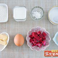 酸奶包的做法图解1