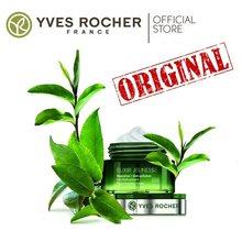 YVES ROCHER Elixir Jeunesse réparateur + crème Anti-Pollution 50ml./ 1.6 fl.oz.