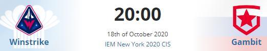 沙龙电竞:10月18日IEM纽约站2020独联体区小组赛前瞻插图(2)