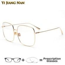 Большие квадратные модные титановые оправа женские очки для