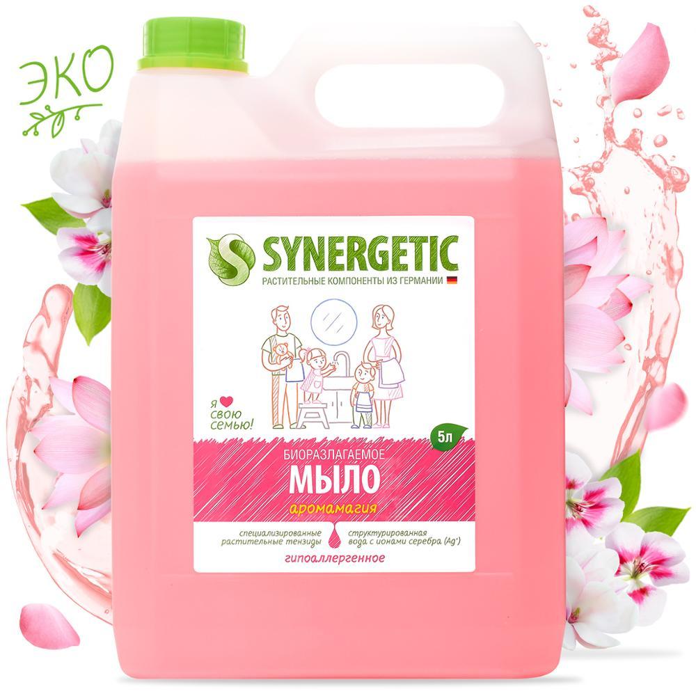 Жидкое мыло Synergetic
