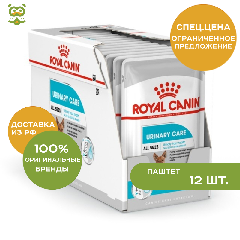 Фото - Royal Canin Urinary Care for prevention of ICD in dogs (паштет), Chicken, 85g. urinary schistosomiasis in nigeria