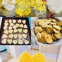 过年零食一口酥脆❗零失败椰蓉三角酥的做法图解1