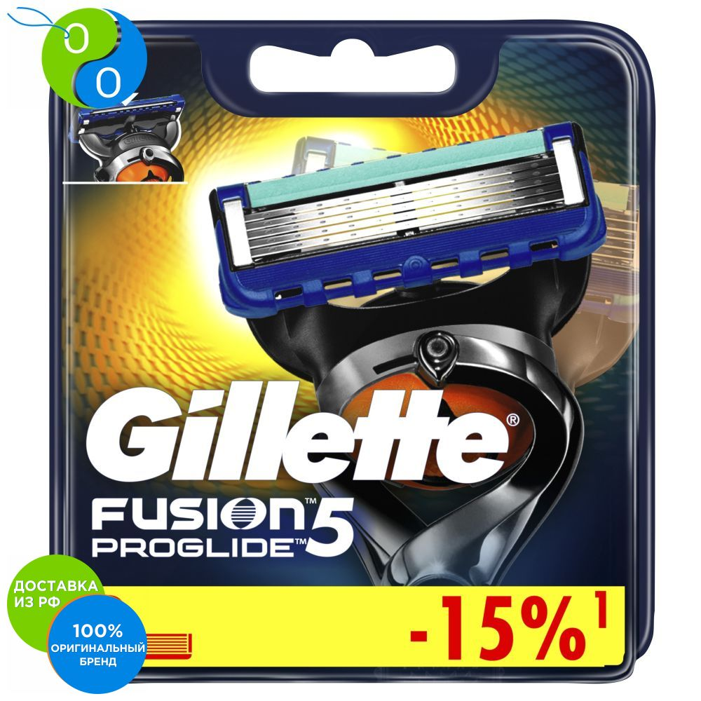 цена на Interchangeable cassettes Gillette Fusion5 ProGlide 6 pcs.,removable cassette, gillette, fusion5, proglide, flexball, tapes, tools, interchangeable, blades, razor blades for men, blades for men's razors, removable cart