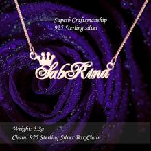 Personalized Gift White Gold Sterling Silver 1 Family Member Artistic Word Custom Necklace