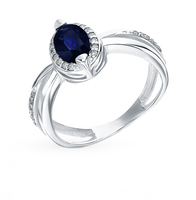 Silver ring with sapphire and cubic zirconia sunlight sample 925 Jewelry set